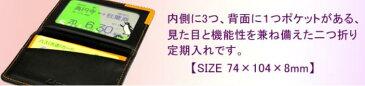 【Lino】定期入れパッチ横開き (L9)牛革 レディース メンズ 二つ折り かわいい icカード ケース カジュアル ビジネス 高校生 大学生 icカード3枚 パッチワーク 色:ザクロ グレープ