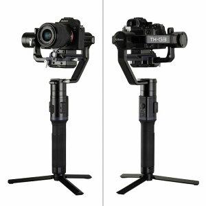 LibecTH-G3小型カメラ用3軸電動ジンバル
