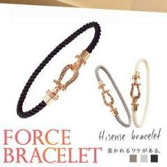 【送料無料】Force10ブレスレット好きにオススメ ファッションブレスレット フォース10 ブレス アクセサリー