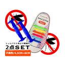 【大人用】 結ばない靴紐 SHULEPAS シュレパス 虫除け シトロネラ アウトドア スポーツ シ...