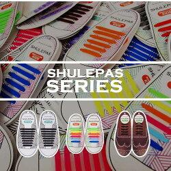 結ばない靴紐,靴紐,ゴム,ビジネスシューズ,伸びる靴ひも,靴ひも,ブラウン,シューレース,ビジネス,革靴,ブーツ,シリコン,シュレパス,