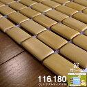 竹シーツ セミダブル 116×180 冷感 冷却マット ひんやり 暑さ対策 敷きパッド 冷却ジェルマットと共に 夏 ひんやりマット 敷きパッド 冷却マット バンブー おしゃれ マット 熱中症対策 エアコン おすすめ ひんやり敷きパッド 節電