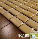 竹シーツ シングル 90x180 冷感 冷却マット ひんやり 暑さ対策 敷きパッド 冷却ジェルマットと共に 夏 ひんやりマット 敷きパッド 冷却マット バンブー おしゃれ マット 熱中症対策 エアコン おすすめ ひんやり敷きパッド 節電