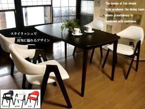 広々ゆったりダイニングテーブル5点セット4人用セットチェア肘掛肘掛付き肘つき肘置き組立て設置無料北欧ダイニングテーブルセットダイニングセットダイニングテーブル4人掛け木製テーブルダイニングチェアーダイニングチェア食卓セット食卓椅子
