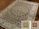 ペルシャ模様/サウジアラビア製モケット織絨毯ラグ200×200cm約2畳 ベージュ/レッド/室内