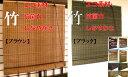 To-raku-293-174