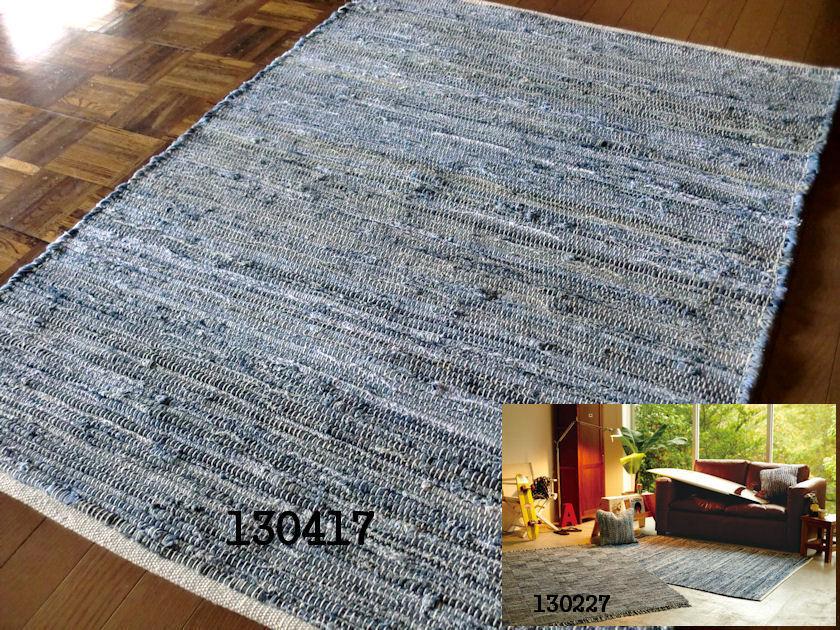 Tide【タイド】インド製フラット平織 デニム ラグ 100×140 cm約1畳 ラグマット 厚手 北欧 夏 カーペット 絨毯