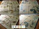ミッキーマウス スヌーピー ラグ ディズニー 上敷き 畳 マット 畳 の 上 に 敷く もの 半畳  ...