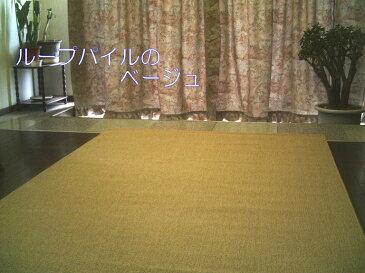 ループパイルのベージュ/ 国産 /タフトカーペットラグ 150×150 約 2畳 ラグマット 厚手 北欧 夏 カーペット 絨毯
