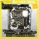 (定形外郵便全国送料無料)(スウィンキー)Swinky 2010 Limited Edition - オリジナルサイズとミニサイズ、更にファーチャームの3点がセットになっています。【smtb-s】