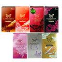 ◆(コンドーム)ジェクス グラマラスバタフライ ホット・モイスト・ジェルリッチ・リアル・エル・チョコレート・ストロベリー(選択) + チョコレート・ストロベリー(選択) セット(最大18枚) ※完全包装でお届け致します。