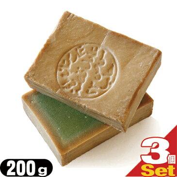 (送料無料)(無添加石けん)アレッポの石鹸 ノーマル(Aleppo soap Normal) 200g × 3個セット - 保湿力が高くお肌に優しいオリーブ石鹸。バランスのとれた定番レシピ。オリーブオイルをふんだんに使用したスタンダードな石鹸。【smtb-s】