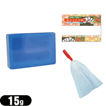 ◆(あす楽対応)(ピーリング石けん)サンソリット スキンピールバー (Skin Peel Bar) AHAマイルド ミニソープ15g + 選べるおまけ(泡立てネットorあぶらとり紙)セット - グリコール酸0.6%配合のピーリングソープ。