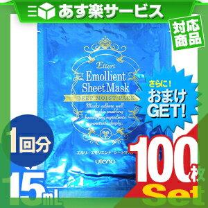 (あす楽対応)(送料無料)(さらに選べるおまけGET)(業務用美容マスク)ウテナ エルリ エモリエント シートマスク(Elleri Emollient Sheet Mask) 15mL x100枚(お徳用セット)+更にもう3枚付き(計103枚) - 美容液がたっぷりしみ込んだ全顔用フェイスマスク。【smtb-s】