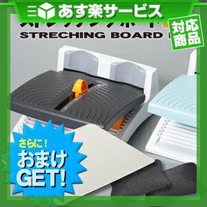 (あす楽対応)アサヒ(正規代理店)ストレッチングボードEV(Streching Board EV)+さらに選べるおまけG...