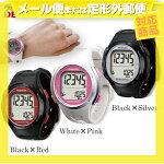 (山佐時計計器)ウォッチ万歩計DEMPAMANPOTM-500-電波時計内蔵・腕時計型万歩計