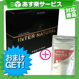 (あす楽対応)(正規代理店)インターナチュラル(INTER NATURAL) 30包+7包セット + さらに選べるおま...