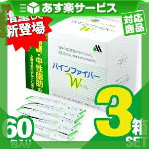 (あす楽対応)(消費者庁許可・特定保健用食品)松谷化学工業 パインファイバーW(ダブル) 6gx10包x6袋...