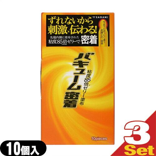 医薬品・コンタクト・介護, 避妊具 ( )()()() 103 - ()smtb-s