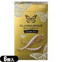 ◆(あす楽対応)(男性向け避妊用コンドーム)ジェクス グラマラスバタフライ Lサイズ(6個入)(C0319) - コンドームの締め付けが苦手な方にオススメ大きめサイズ ※完全包装でお届け致します。