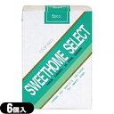 ◆(あす楽対応)(男性向け避妊用コンドーム)ジャパンメディカル スイートホームセレクト 500(SWEETHOME SELLCT 500) 6個入り - ひと目見ただけではコンドームと気が付かない、タバコのようなパッケージデザインです。 ※完全包装でお届け致します。