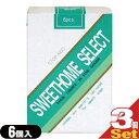 ◆(あす楽発送 ポスト投函!)(送料無料)(男性向け避妊用コンドーム)ジャパンメディカル スイートホームセレクト 500(SWEETHOME SELLCT 500) 6個入り x3個セット(計18個) - タバコのようなパッケージデザインです。 ※完全包装でお届け致します。(ネコポス) 【smtb-s】