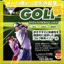 (メール便全国送料無料)(ソルボ/SORBO)(MEN'S)DSIS ソルボゴルフ - より精度の高いプレーを目指すゴルファーはもちろん、足にトラブルを持つゴルファーにも。【smtb-s】