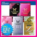 ◆(さらに選べるおまけGET)(男性向け避妊用コンドーム)ジェクス グラマラスバタフライ(JEX GLAMOUROUS BUTTERFLY) 1000 12個入(ホット・モイスト)・ジェルリッチ 8個入・リアル 8個入・エル 6個入り ※完全包装でお届け致します。