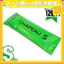 ◆(メール便全国送料無料)(男性向け避妊用コンドーム)不二ラテックス シャポースリム S(CHAPEAU S) 12個入り - 業務用Sサイズスキン・コンドーム ※完全包装でお届け致します。【smtb-s】