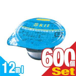 (ホテルアメニティ)(携帯用マウスウォッシュ)(個包装)マウスウォッシュ ポーション スキット(Skit) 12mL×600個セット - 使いやすいポーションタイプ(カップ型容器)【smtb-s】