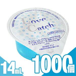 (ホテルアメニティ)(携帯用マウスウォッシュ)(個包装タイプ)業務用 ラブキャッチ(Love Catch) 14mL x1000個 - 口に含みやすいポーションタイプで簡単使い切りタイプのマウスウォッシュ! 使用後は息キレイ! お口スッキリ!