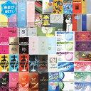 ◆(あす楽対応)(さらに選べるおまけGET)(男性向け避妊用コンドーム)スキン 合計41枚以上セット(おまかせコンドーム + SKYN(スキンオリジナル)5個入り 計41個以上)セット - おまかせですが同じ商品の組み合わせは一切ございません! ※完全包装でお届け致します。