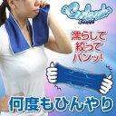 (冷感タオル)アメリカ発 CCT冷感 クール ネック タオル (Cool neck towel) 繰り返し使えるマフラータイプ - 超冷感! 暑い日の通勤・通学に・アウトドアに・野外フェスに・熱中症対策にも!