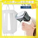 (メール便全国送料無料)(VR専...