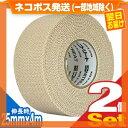 (ネコポス全国送料無料)(伸縮テープ&バンデージ)ニトリート EBテープ 25mmx4m(EB-25) x2巻 - 患部の圧迫処置やサポーターとして、伸縮性をもつEBテープ。【smtb-s】