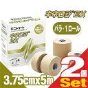 (筋肉サポートテープ)(撥水タイプ)ニトリート キネロジEX 3.75cmx5mx2巻(NKEX-37) - 長時間の貼付や重ね張り可能のキネシオロジーテープと肌に優しい優肌キネシオロジーテープの優れた部分を取り入れて開発された新タイプ