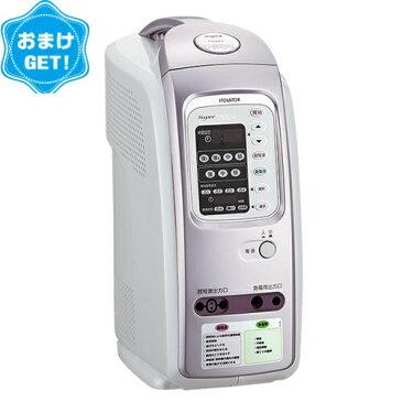 (さらに選べるおまけGET)(電位・超短波組合せ家庭用医療機器)伊藤超短波 イトーレーター スーパーひまわり - 超短波治療と負電荷治療、笑顔が生まれる2つの機能を搭載【smtb-s】