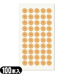 (アサヒ医療器(ASAHI))アサヒ 円皮鍼/円皮針(えんぴしん) B100 100本入り(50本×2シート) - 円皮針B100は、円皮針にテープをセットしたものです。