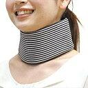 (頸椎固定帯)(ダイヤ工業(DAIYA))bonbone ソフト頸椎カラー フリーサイズ 首サポーター(固定用)ボーダー - 肌触りの柔らかな吸湿性の高い頸椎カラー 特殊プレートを補強材として前部に使用