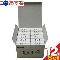 (あす楽対応)(ワンタッチタイプお灸)山正/YAMASHO 長生灸(ちょうせいきゅう) 200壮x12箱入り - レギュラー・ライト・ハードの3種類、本格派ながら、やさしい温熱のお灸。【smtb-s】