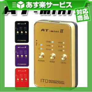 (あす楽対応)(伊藤超短波)低周波治療器 AT-miniII(AT-mini2/ATミニ2)(カラー:4色から選択!) - ATmini2では電極の数が4個に増え、同時に2箇所の治療が可能になりました。【smtb-s】:快適生活応援倶楽部Localservice