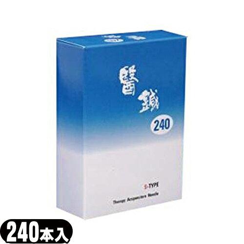治療機器, その他 ()()240 Stype (640)-S