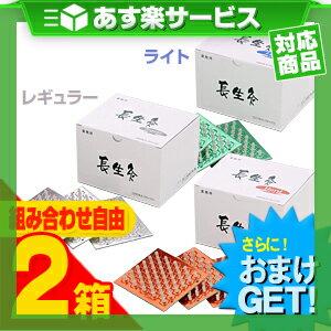 (あす楽対応)(さらに選べるおまけGET)(YAMASYO) 長生灸(ちょうせいきゅう) 1000壮 組み合わせ自由 ...