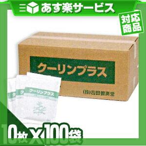 (あす楽対応)(天然メントール使用)冷却シート クーリンプラス(10枚入り)x100袋(合計1000枚) 1ケー...