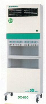 (大型低周波治療器)オーゴスペル・バイオ DX-800(SE-126B)※ご購入の際は(確認事項)がありますのでご連絡願います。【smtb-s】