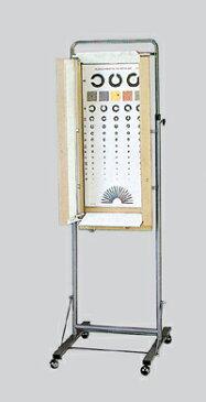 視力表照明装置〔移動台付〕(SN-301)【smtb-s】
