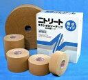 ニトリート キネシオロジーテープ(撥水)N75L 業務用 7.5cmx31.5m 1巻