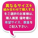(メール便(日本郵便) ポスト投函 送料無料)(ホテルアメニティ)(入浴剤)(パウチ)業務用 リラックス バブルバス (Relax Bubble Bath) 12mL ×3個セット(カモミール・ラベンダー・ローズマリーから選択) 【smtb-s】 3