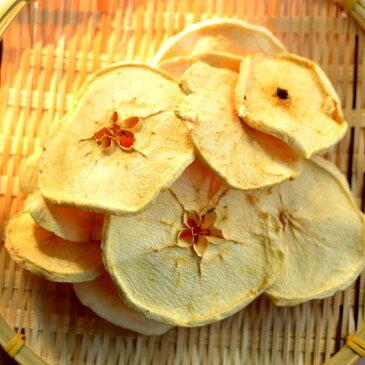 【送料無料】【ドライフルーツ】【白虎食品】会津産 乾燥りんごチップ 50g×3袋セット