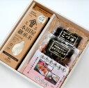 【送料無料】【お歳暮】会津のこづゆとこしひかり混ぜご飯のギフト【12月から順次発送】